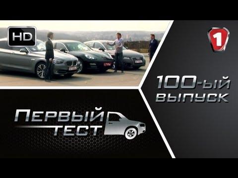 Audi A7 Sportback Лифтбек класса A - тест-драйв 2