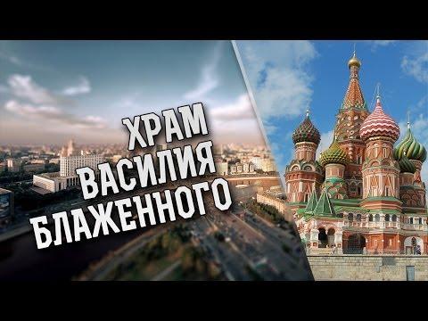 Сп православные храмы том 2 скачать