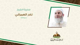 ما الحكمة من تقديم الجهاد بالمال على الجهاد بالنفس في عدة مواضع في القرآن الكريم؟!