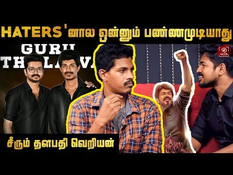 Thalapathy Hater's | Guru Thalaiva Exclusive Interview | OTFC | Vijay
