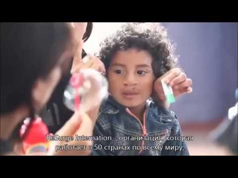 Фонд «Защита о коже» (Care for Skin)