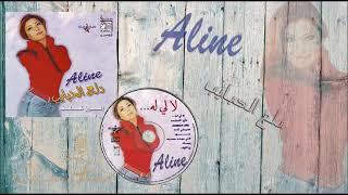 تحميل اغاني إلين خلف البوم دلع الحبايب 2000 كامل MP3