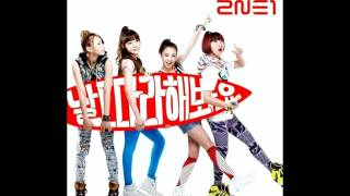 2NE1 - Try To Follow Me [HD]