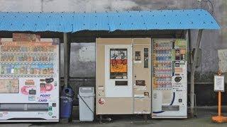 昭和の工業地帯にうどん自販機! 大久保自販機店 三島地区