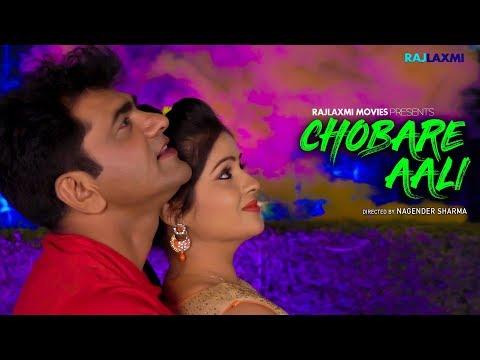 CHUBARE AALI चुबारे आली | Uttar Kumar | Kavita Joshi | New Haryanvi Song