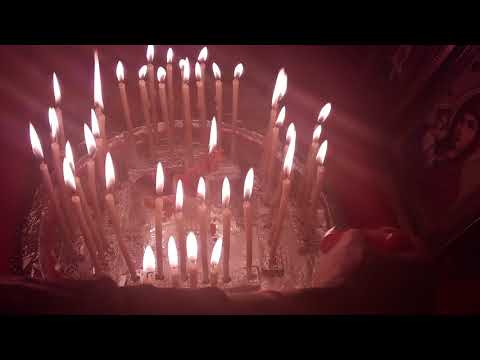 Магический Ритуал 40 Свечей.На возвращение  любимого!