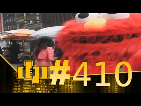 New Beginnings for DP - HIGHpotTHESIS - Stupid Ads - and More! DPP #410