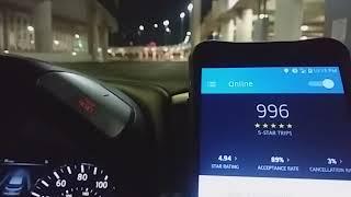 uber atlanta airport queue - मुफ्त ऑनलाइन
