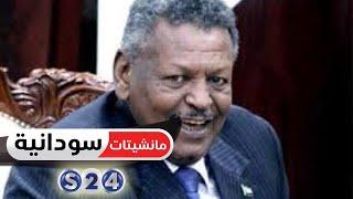 مجلس الوزراء يخصص خطآ ساخنآ لتلقي شكاوى المواطنين - مانشيتات سودانية