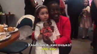 Даниэла в Африканском посольстве / Daniela in the African embassy - наша версия / our version