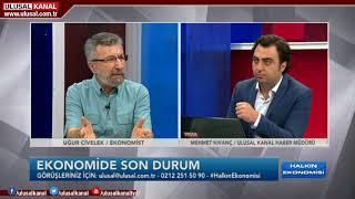 Halkın Ekonomisi-  20 Temmuz 2018- Uğur Civelek- Mehmet Kıvanç- Ulusal Kanal