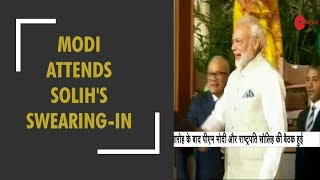 PM Modi Attends Maldives President Solih
