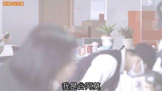 #746【谷阿莫】5分鐘看完2013漫畫真的很無辜的電影《殺人漫畫》
