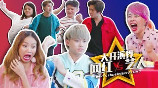 Who's The Better Actor EP7 | Party Charades 谁来我的派对?
