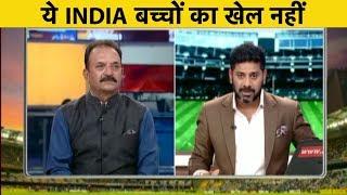Aaj Tak Show: Australia, SA के बाद Bangladesh भी हुआ Indian Pace Attack का शिकार | Vikrant Gupta