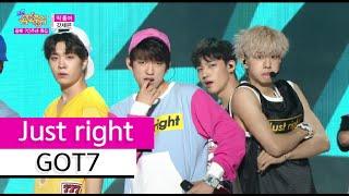 [HOT] GOT7 - Just right, 갓세븐 - 딱 좋아 Show Music core 20150815