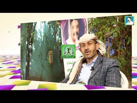العلاج المدهش بالاعشاب لمرض الروماتيزم ـ المفاصل ـ بسام محمد صالح ـ إثبات فائدة العلاج