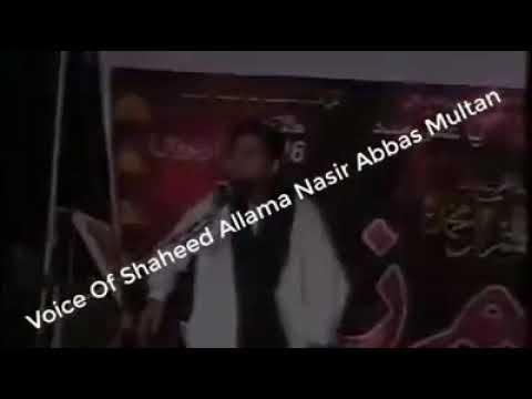 Shahadat Shehzada Ali Asghar (a s) | Allama Nasir Abbas