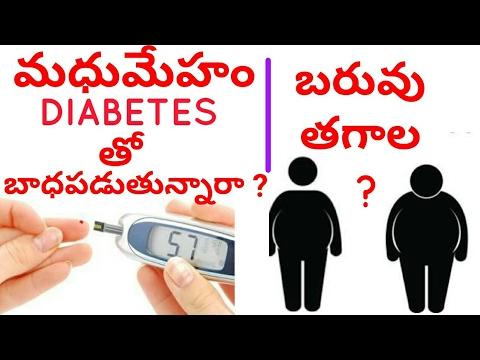 Diabetes Center-Kliniken 57