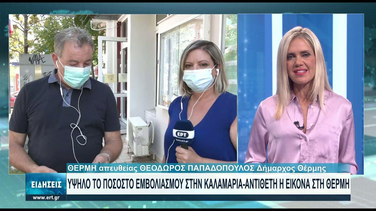 Θ. Παπαδόπουλος: Ο Δ. Θέρμης έχει εμβολιαστεί σε μεγάλο ποσοστό | 07/07/2021 | ΕΡΤ