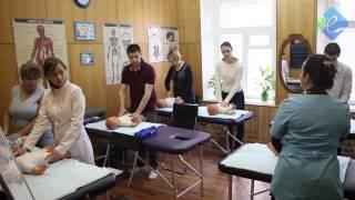 Медицинский массаж в педиатрии