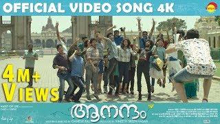 Dooreyo Official Video Song 4K | Film Aanandam | Malayalam Song