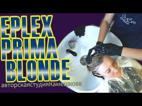 Maski łopianu olejek do włosów dla włosów przetłuszczających się