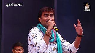 Jignesh Kaviraj Ni Dhamal | Surat Live | જીગ્નેશ કવિરાજ ની ધમાલ| HD VIDEO| New Gujarati Program 2018