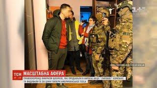 """Шахраї з Одеси """"заснували"""" в Україні представництв Tesla і видурили тисячі доларів"""