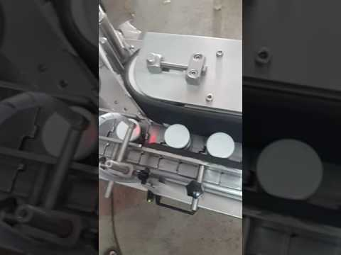Automatic Bottle Sticker Labelling Machine