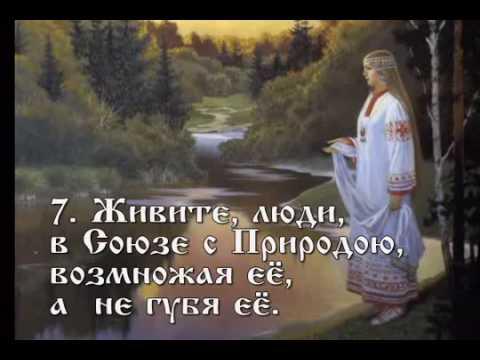 Крест Лады Богородицы