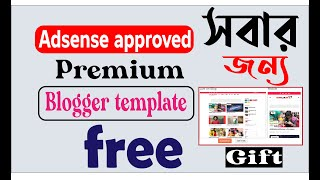 Adsense Approved Blogger Template 2020 | Adsense Approve Template | Blogger Bangla Tutorial 2020
