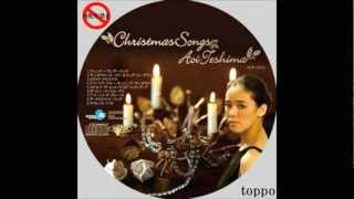 Silent Night - Teshima Aoi