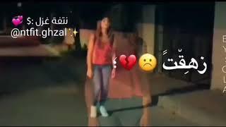 اغاني طرب MP3 هشام الحاج _ ماحبيتني تحميل MP3