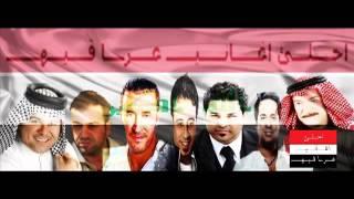 اغاني حصرية بين العصر والمغرب ردح للستار YouTube تحميل MP3