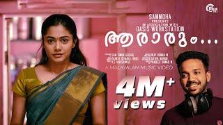 Aararum Malayalam Music Video| KS Harisankar | Paayal Radhakrishna| Sam Simon George | Dilip Kumar M