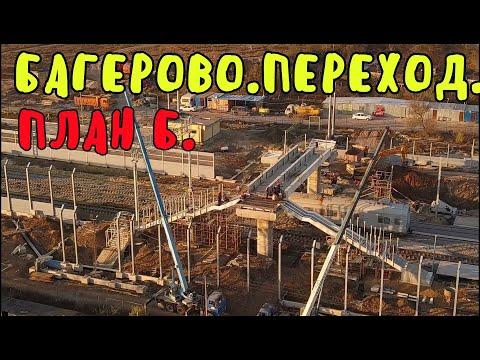Крымский мост(15.11.2019)На Ж/Д подходах в Багерово всё идёт к завершению.Сварочный аппарат в работе