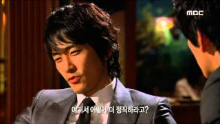 East Of Eden, 26회,EP26, #01