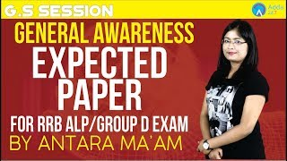 RRB ALP/GROUP D/ALP | Expected Paper | General Awareness | Antara Ma'am