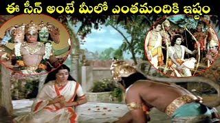 Best Scene ( ఈ సీన్ అంటే మీలో ఎంతమందికి ఇష్టం ) | Sampoorna Ramayanam Scenes | Lord Hanuman Scenes