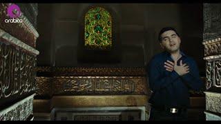 تحميل اغاني Wael Jassar - Mesh Khof Men El Mout | وائل جسار - ربعيات في حب الله - مش خوف من الموت MP3