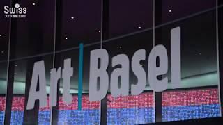 アート・バーゼル(Art Basel)2018【スイス情報.com】