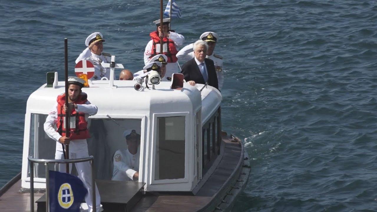 Τον Στόλο  επιθεωρεί ο Πρ.Παυλόπουλος στο Σαρωνικό