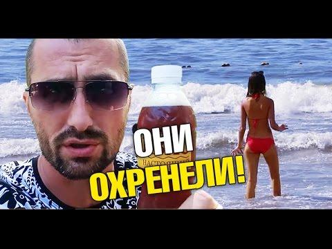 Секреты пляжа Патонг на Пхукете. Я не буду этого делать! Бар с сиськами?