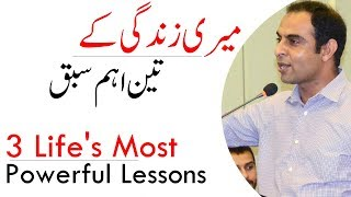 Free Urdu Books And Novels Online & Islamic Urdu Books How