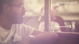 تحميل اغاني علاقتنا & Hotel california - عبدالعزيز الويس & Eagles MP3