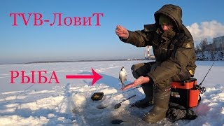 Зимняя рыбалка на исетское озеро