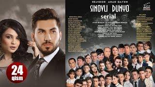 Sinovli dunyo (o