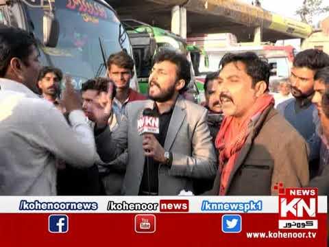 Shiqayat 17 November 2019 | Kohenoor News Pakistan