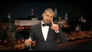 Паша Техник - Поздравление с Новым Годом